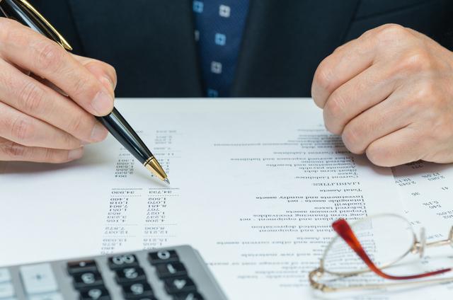 厚生年金保険料の計算方法・手順・使い方、メリットデメリットなどについて