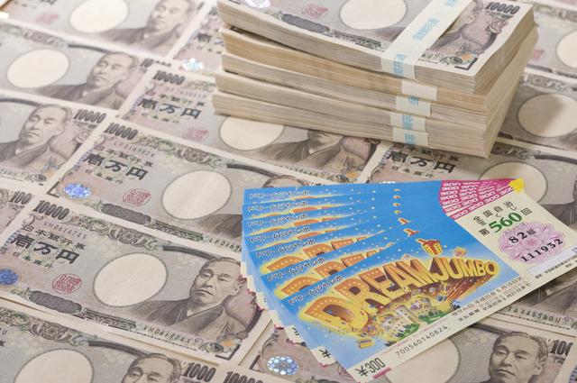 宝くじが当たる方法・やり方・手順や使い方・流れなどについて