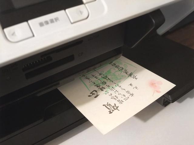 WORD差し込み印刷の方法・やり方・手順や使い方・流れなどについて