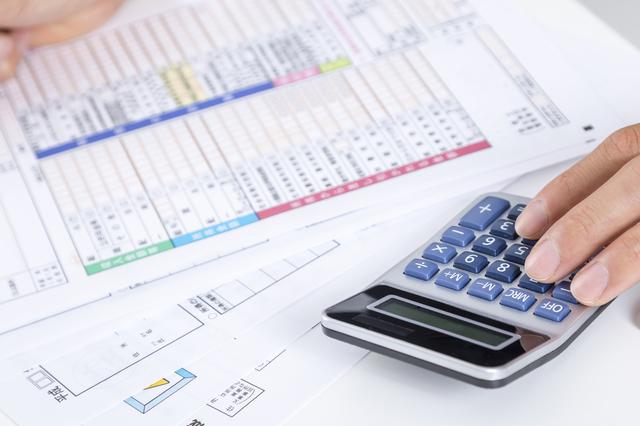 所得税計算の方法・やり方・手順や使い方