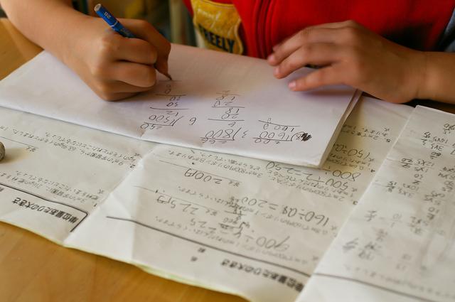 筆算の方法・やり方・手順や使い方