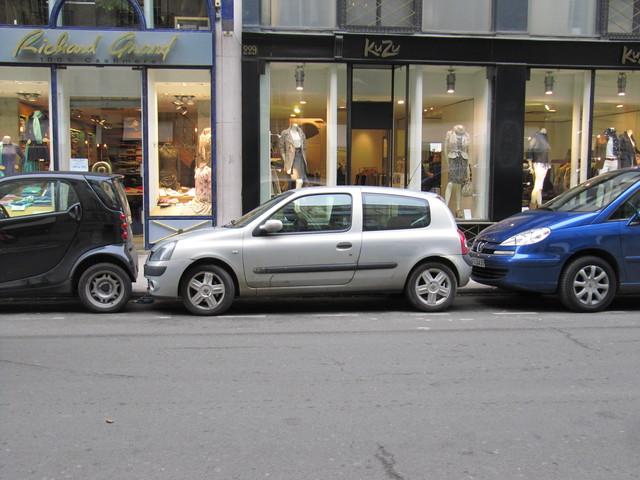 縦列駐車の方法・やり方・手順や使い方