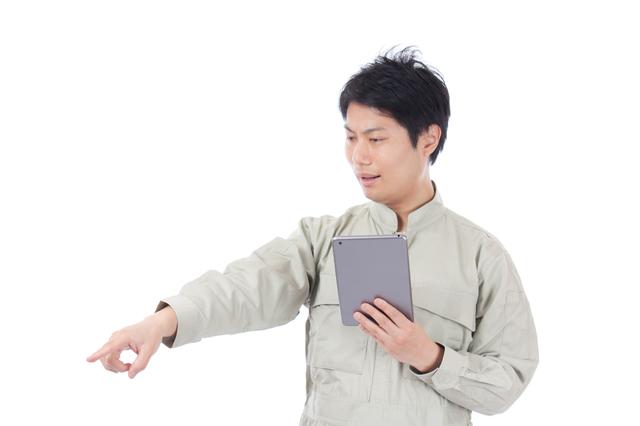 指差呼称の方法・やり方・手順や使い方