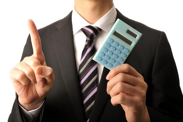 個人住民税計算の方法・やり方・手順や使い方