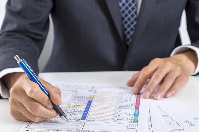 個人事業税計算の方法・やり方・手順や使い方