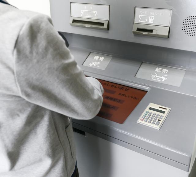 ゆうちょ銀行へ振り込む方法・やり方・手順や使い方