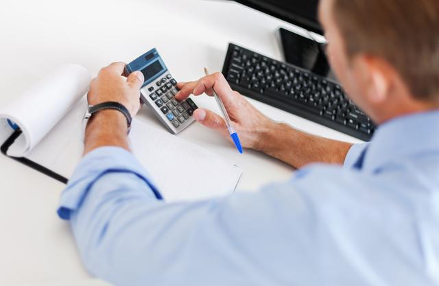 貸し倒れ引当金計算の方法・やり方・手順や使い方