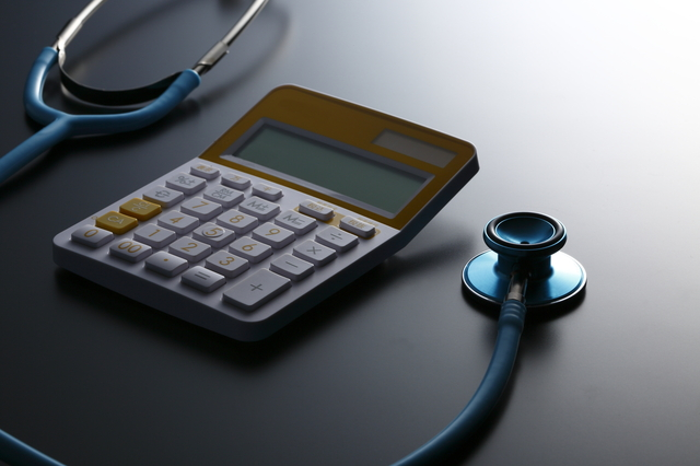 高額医療費請求の方法・やり方・手順や使い方