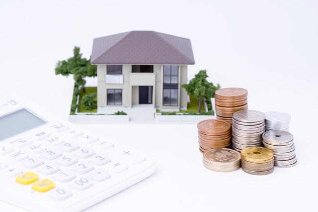固定資産税計算の方法・やり方・手順や使い方