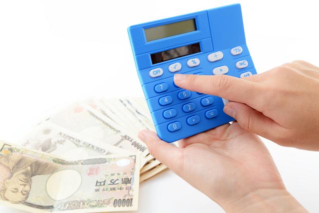 金利計算の方法・やり方・手順や使い方