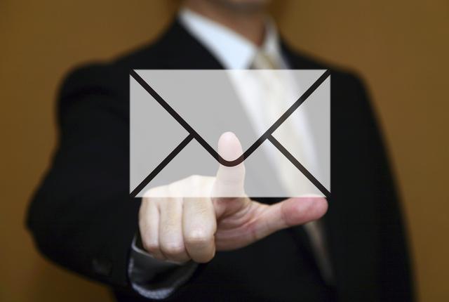 Eメール設定の方法・やり方・手順や使い方