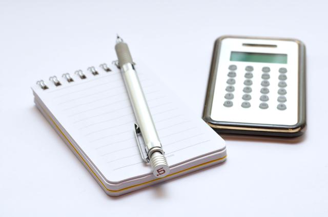 預金金利計算の方法・やり方・手順や使い方