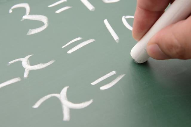暗算の方法・やり方・手順や使い方・流れなどについて