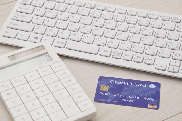ジャパンネット銀行振込の方法・やり方・手順や使い方・流れなどについて
