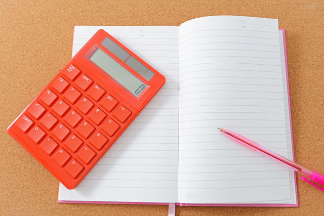 傷病手当金計算の方法・やり方・手順や使い方・流れなどについて