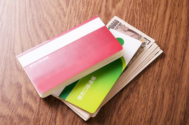 ゆうちょ銀行への振込方法・やり方・手順や使い方・流れなどについて