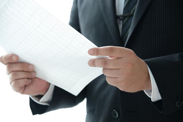 36協定届出の方法・やり方・手順や使い方・流れなどについて