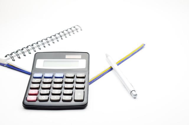 法定福利費算出の方法・やり方・手順や使い方・流れ