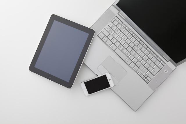 固定IPアドレス確認の方法・やり方・手順や使い方