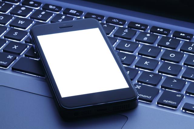 メールを拒否する方法・やり方・手順や使い方