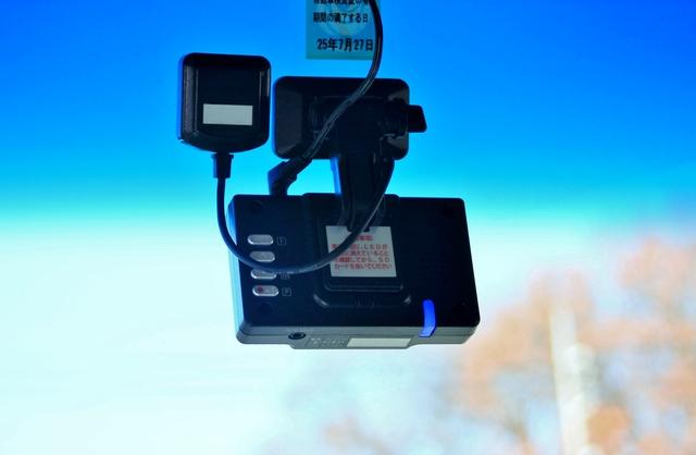 ドライブレコーダー取り付けの方法・やり方・手順や使い方