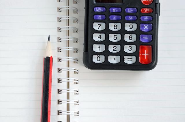 変動費計算の方法・やり方・手順や使い方・流れ