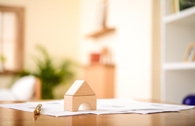 固定資産税評価証明書取得の方法・やり方・手順や使い方・流れ