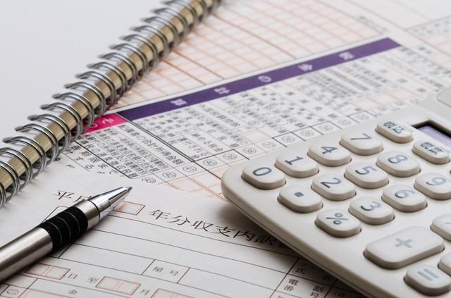 源泉徴収税額計算の方法・やり方・手順や使い方・流れ
