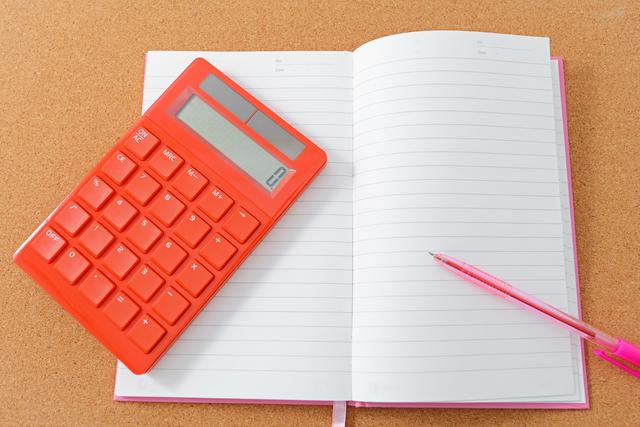 掛け率計算の方法・やり方・手順や使い方・流れ